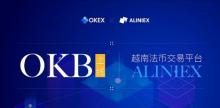 OKEx:欧易okex在哪里绑定银行卡
