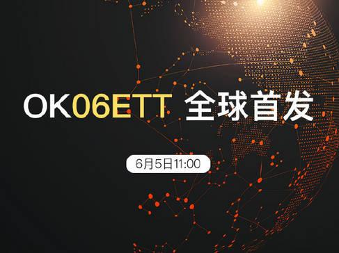 OKEx平台欧易okex和okex是一回事吗