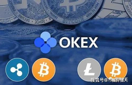 OKEx交易信息欧易okex怎么操作