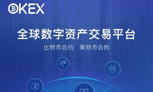 OKEx项目欧易okex如何绑定银行卡