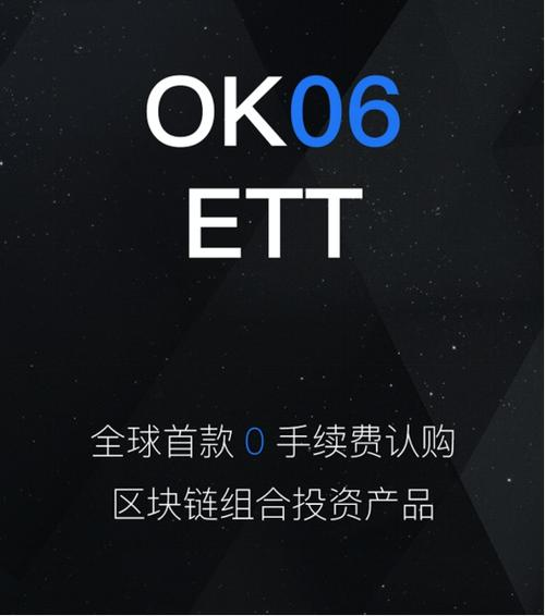 OKEx非小号欧易okex平台是中国的吗