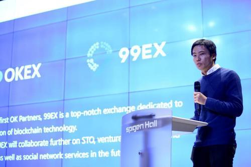 OKEx平台欧易okex怎么交易